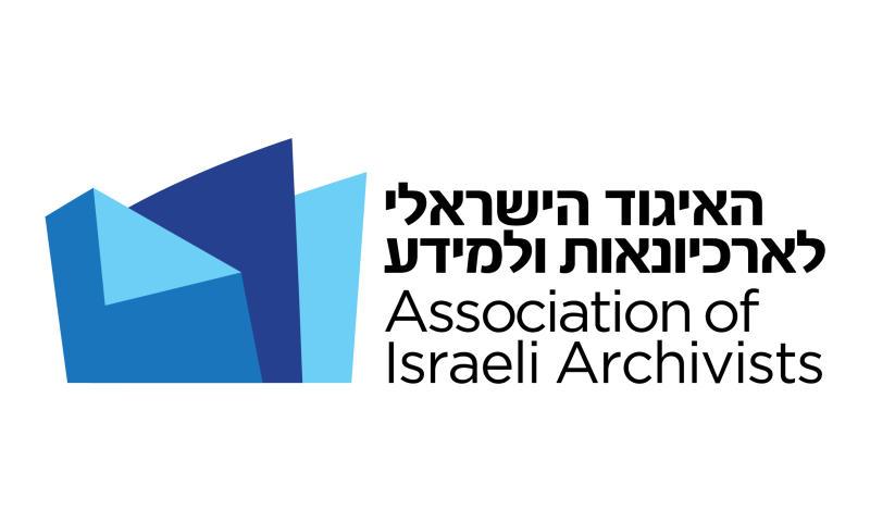 הגשת מועמדויות לפרס ע``ש ד``ר גיאורג הרליץ ז``ל לשנת תש``פ - 2020
