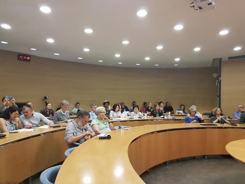 מחקרים בתיאוריה ובפרקטיקה הארכיונית interpares  19.6.2018