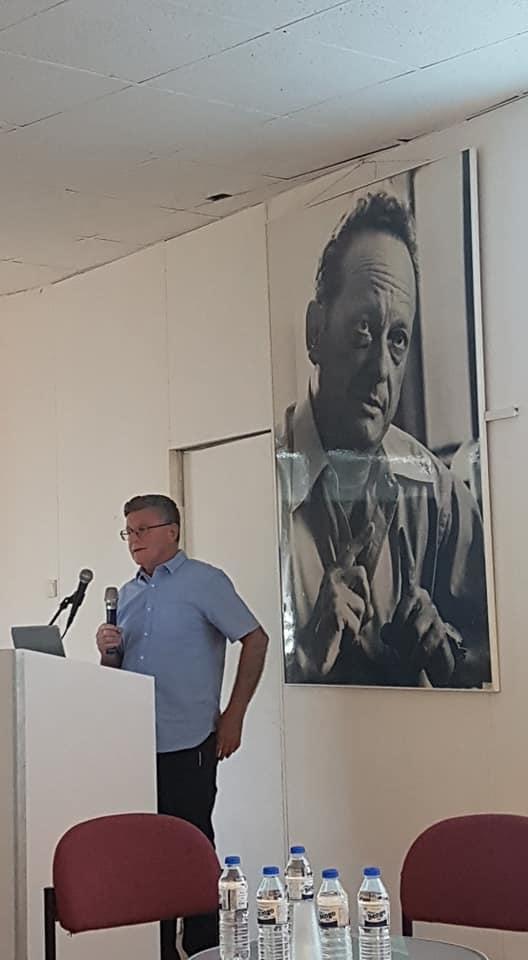 יום עיון לציון העלאת תמונות ``שימור לדורות`` לאתר הספרייה הלאומית יוני 2019